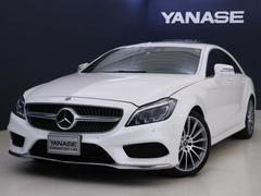 M・ベンツCLS220d AMGライン 新車保証