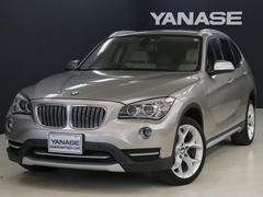 BMW X1sDrive20i xライン 1年保証