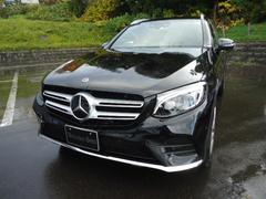 M・ベンツGLC250 4M スポーツ 新車保証
