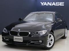 BMW320i スポーツ ヤナセ保証
