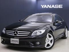 M・ベンツCL550 AMGスポーツパッケージ ヤナセ保証