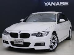 BMW330e Mスポーツ アイパフォーマンス ストレージPKG