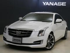 キャデラックATSクーペホワイトエディション 1年保証 新車保証