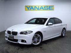 BMW523d Mスポーツ ヤナセ保証