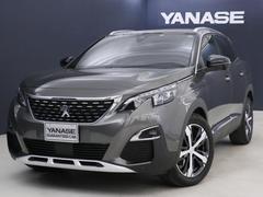 プジョー 3008GTライン ヤナセ保証 新車保証