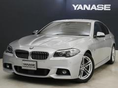 BMW528i Mスポーツ ヤナセ保証