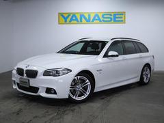 BMW523dツーリング Mスポーツ ヤナセ保証