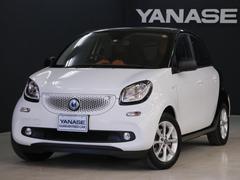 スマートフォーフォーパッション 2年保証 新車保証