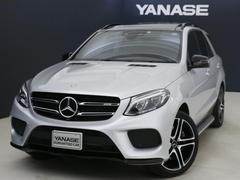 メルセデスAMGGLE43 4MATIC 2年保証 新車保証