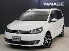 VW ゴルフトゥーランTSI ハイライン ヤナセ保証