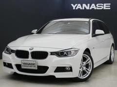 BMW328iツーリング Mスポーツ ヤナセ保証