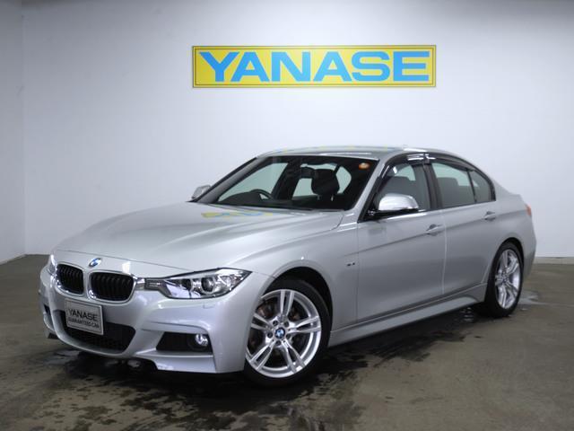 BMW 320dブルーパフォーマンス Mスポーツ ヤナセ保証
