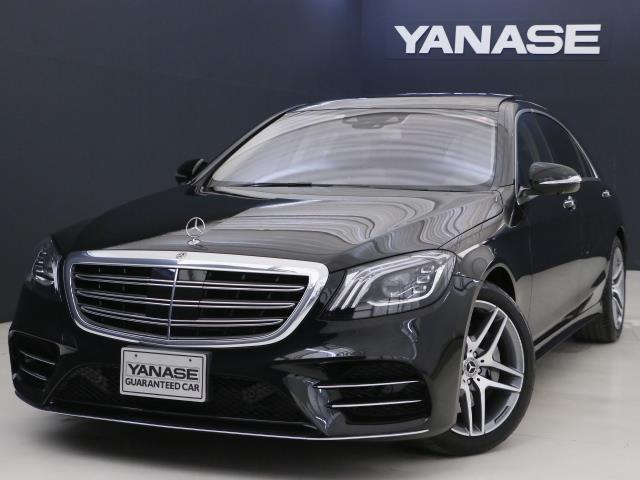 メルセデス・ベンツ S560 long AMGライン 2年保証 新車保証