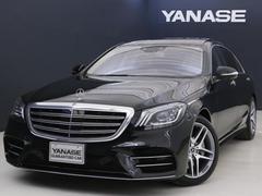 M・ベンツS560 long AMGライン 2年保証 新車保証