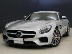 メルセデスAMG GTS 1年保証 新車保証