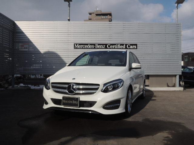 メルセデス・ベンツ B180 レーダーセーフティパッケージ 2年保証 新車保証
