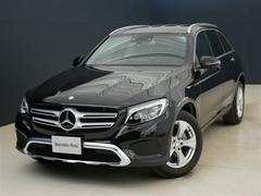 M・ベンツGLC250 4マチック 2年保証 新車保証