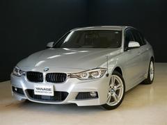 BMW320i Mスポーツ 1年保証 新車保証