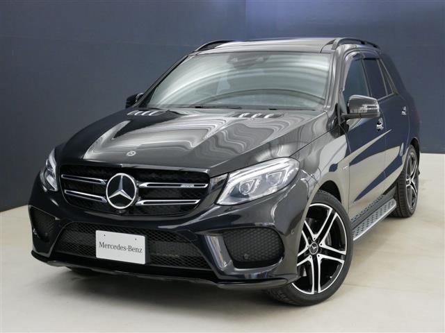 メルセデスAMG GLE43 4マチック 4年保証 新車保証