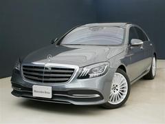 M・ベンツS450 エクスクルーシブ 2年保証 新車保証