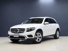 M・ベンツGLC220d 4マチック 2年保証 新車保証
