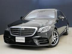 M・ベンツS560 ロング AMGライン 2年保証 新車保証