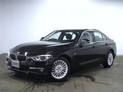 BMW320d ラグジュアリー 1年保証