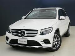 M・ベンツGLC250 4マチック スポーツ(本革仕様) 新車保証