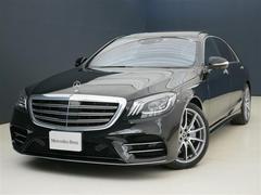 M・ベンツS560 ロング AMGラインプラス 2年保証 新車保証