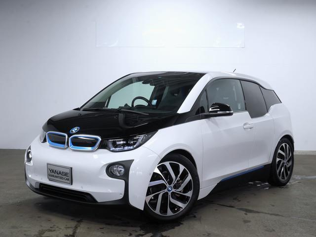 BMW アトリエ レンジ・エクステンダー装着車 1年保証