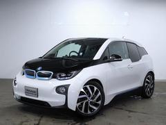 BMW i3アトリエ レンジ・エクステンダー装着車 1年保証