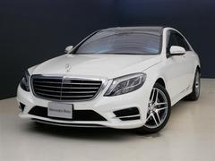 M・ベンツS300 h エクスクルーシブ 2年保証 新車保証