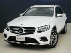 M・ベンツGLC250 4マチック スポーツ 2年保証 新車保証