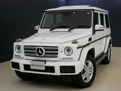 M・ベンツG350 d ラグジュアリーパッケージ 1年保証 新車保証