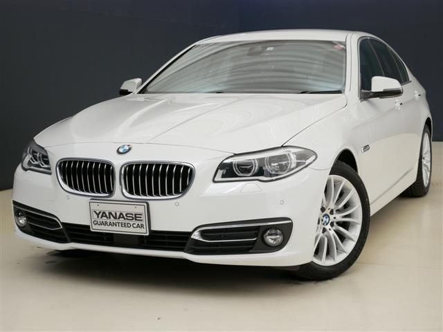 BMW 523d ラグジュアリー 1年保証