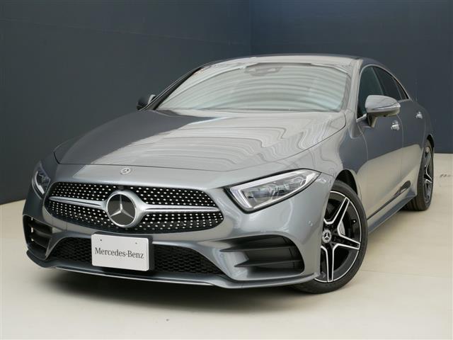 メルセデス・ベンツ CLS450 4マチック スポーツ 4年保証 新車保証