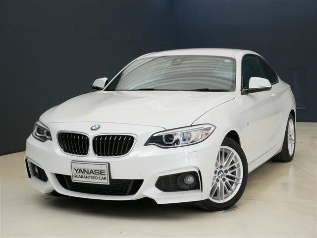 BMW 220i クーペ Mスポーツ 1年保証
