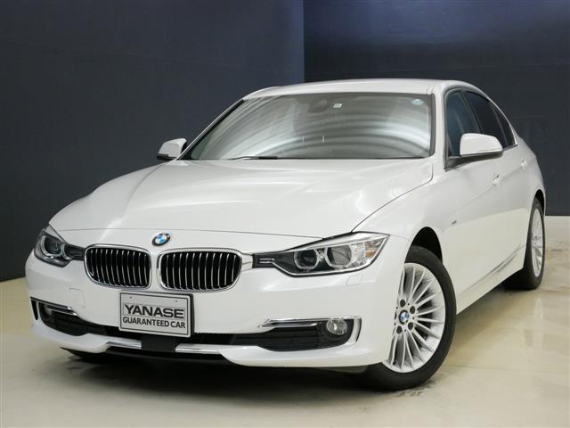 BMW 3シリーズ 320d ラグジュアリー ヤナセ保証 (車検...
