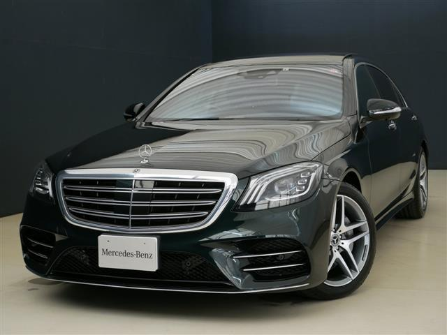 S560 ロング AMGライン 4年保証 新車保証