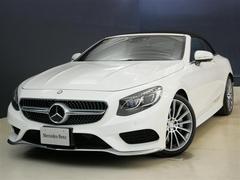 M・ベンツS550 カブリオレ 2年保証 新車保証