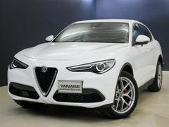 アルファロメオ ステルヴィオファーストエディション 1ヶ月保証 新車保証