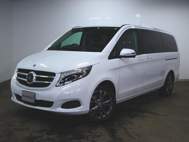 メルセデス・ベンツ V260 ロング 2年保証 新車保証