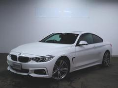 BMW435i クーペ Mスポーツ 1ヶ月保証