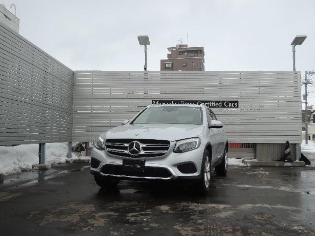 メルセデス・ベンツ GLC220 d 4マチック 2年保証 新車保証