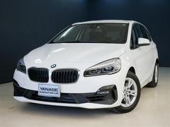 BMW218i アクティブツアラー コンフォートパッケージ
