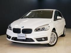 BMW225xeアイパフォーマンスアクティブツアラー ラグジュアリ