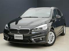 BMW218d アクティブツアラー ラグジュアリー コンフォートP
