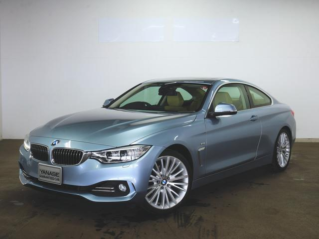 BMW 420i クーペ ラグジュアリー 1ヶ月保証