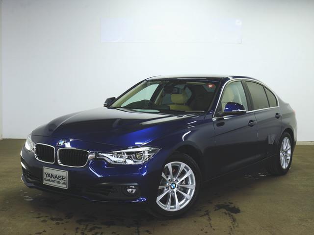 BMW 318i クラシック 1ヶ月保証