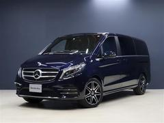 VクラスV220 d ロング スポーツ 2年保証 新車保証